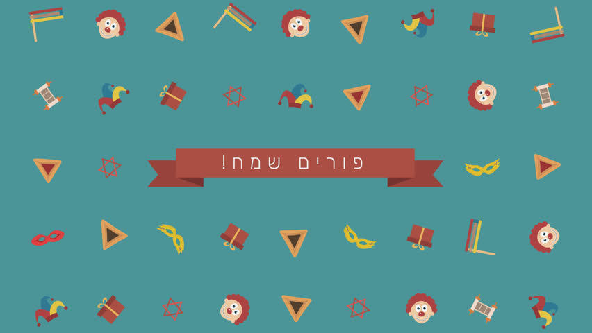 """Purim holiday flat design animation background with traditional symbols with text in hebrew """"Purim Sameach"""" meaning """"Happy Purim"""". loop with alpha channel."""