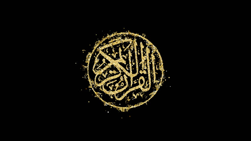 Particles forming golden arabic calligraphy that means Al-Quran, the Holy Quran. Beautiful creative Quran calligraphy appearance animation over black background | Shutterstock HD Video #1008771338