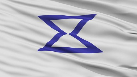 Toyohashi close up flag, Aichi prefecture, realistic animation seamless loop - 10 seconds long