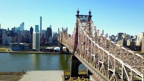 Shot of the Ed Koch Queensboro Bridge