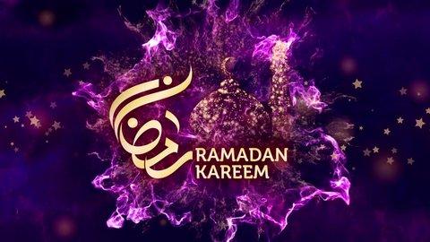 Ramadan Kareem Greetings with arabic calligraphy which means Ramadan
