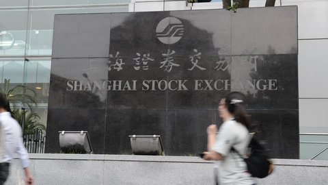 SHANGHAI CHINA CIRCA JUNE 2018. Supported by the growing economic and business development of China, the Shanghai Stock Exchange has grown to be one of the largest stock exchanges in the world.