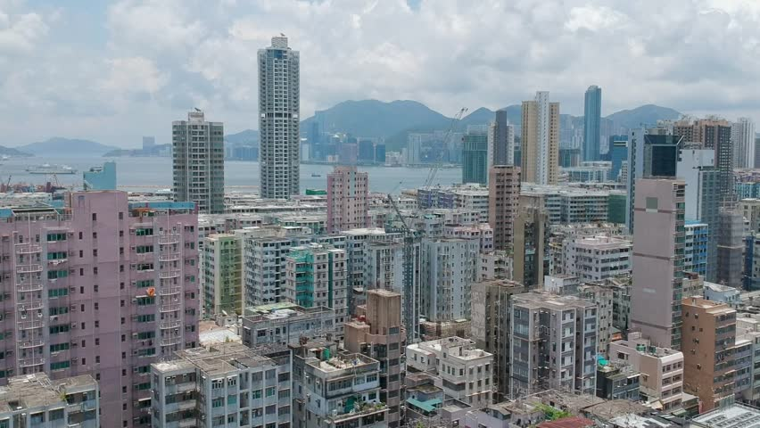 Cityscape of Kowloon, downtown area of Hong Kong | Shutterstock HD Video #1013941298