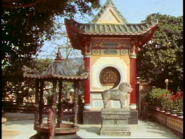 HONG KONG, CHINA, 1982, The New Territories, red and yellow, temple grounds