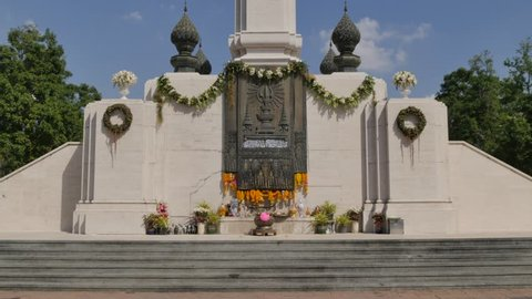King Rama lV Monument, Lumpini Park, Bangkok, Thailand, Southeast Asia, Asia