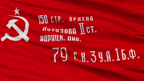 Ussr War Victory Flag, Closeup View Realistic Animation Seamless Loop - 10 Seconds Long