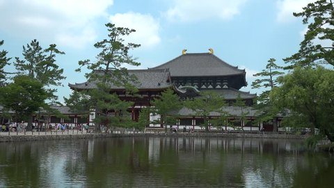 Todai Ji Temple And Lake