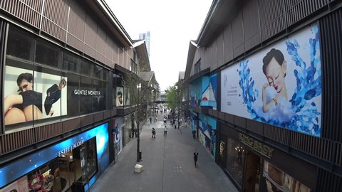 Chengdu, Sichuan Province/China-Sept.17,2018: With the modern design and fashion brands in the traditional local architectures, Chengdu Taikoo Li has become new business landmark in the city.