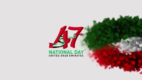 47th UAE National Day Video, UAE Flag with smoke effect
