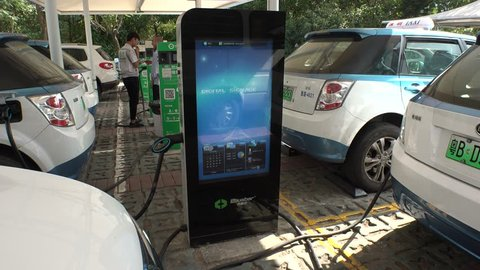 SHENZHEN, CHINA - CIRCA NOVEMBER 2018 : ELECTRIC VEHICLE CHARGING STATION produced by Shenzhen Busbar Sci-Tech Development CO.,LTD (Ebusbar).