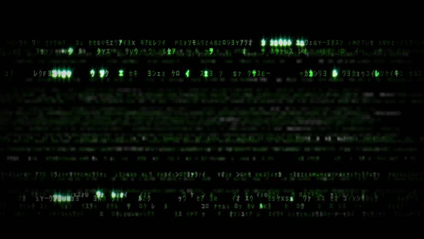 Symbols code | Shutterstock HD Video #1021844098