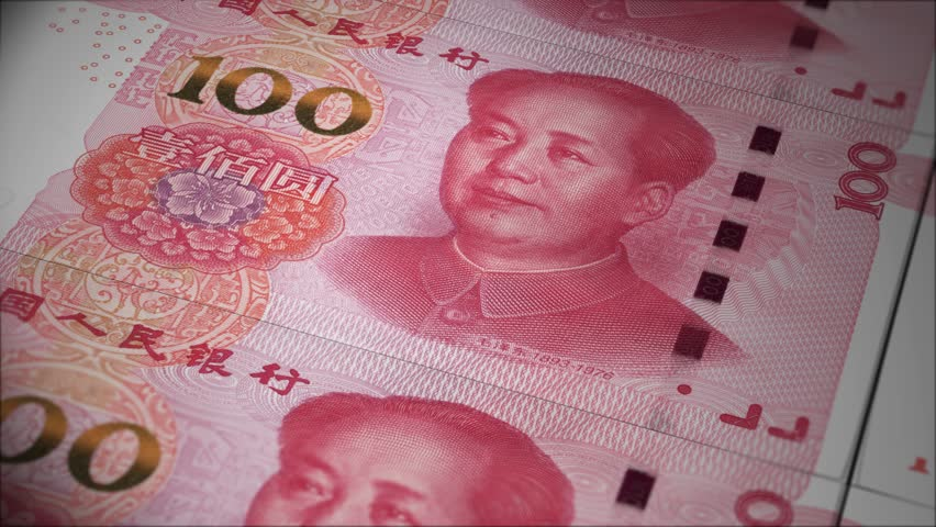 China Money Banknotes Loopable Moving Stock Footage Video (100%  Royalty-free) 1022222068 | Shutterstock