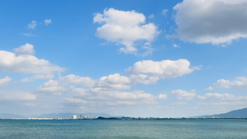 Landscape of Fukuoka city | Shutterstock HD Video #1022340478