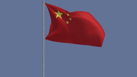 Flag of the People's Republic of China waving in the wind. Loopable and with alpha channel embedded.