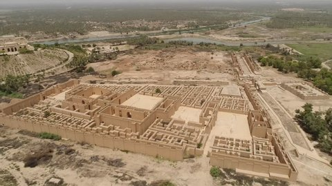 Babylon / Iraq - june 2, 2018: Drone shot of the ancient city of Babylon in Iraq