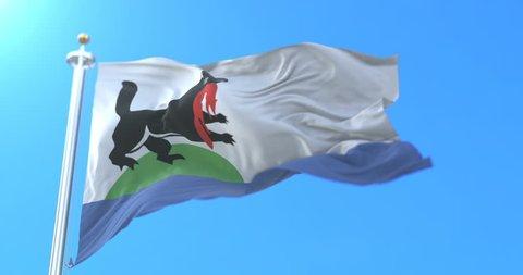 Flag of the city of Irkutsk and administrative center of Irkutsk Oblast, Russia. Loop
