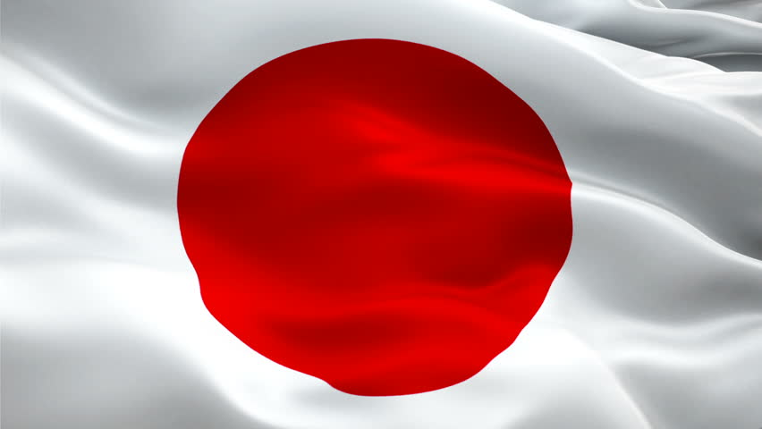 Japanese flag waving in wind video footage Full HD. Realistic Japanese Flag background. Japan Flag Looping Closeup 1080p Full HD 1920X1080 footage. Japan EU European country flags Full HD  | Shutterstock HD Video #1028606948