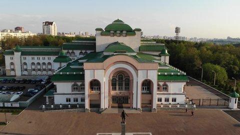 UFA. REPUBLIC OF BASHKORTOSTAN. 11 JUNE 2009 : Nur theatre in Ufa. Republic of Bashkortostan. Russia.
