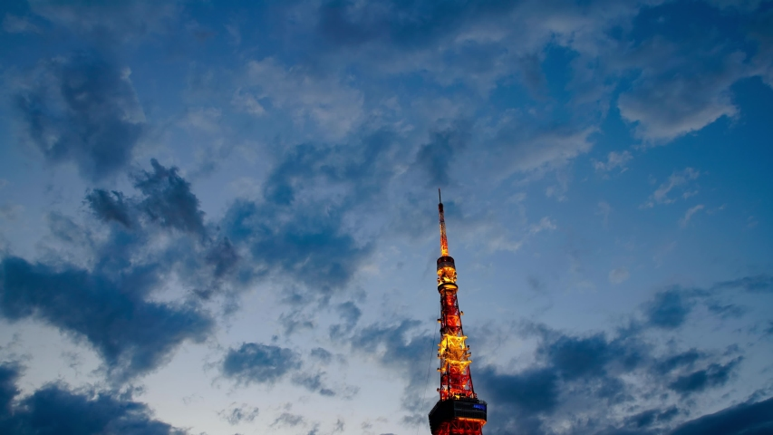 Tokyo tower evening time lapse | Shutterstock HD Video #1031931068