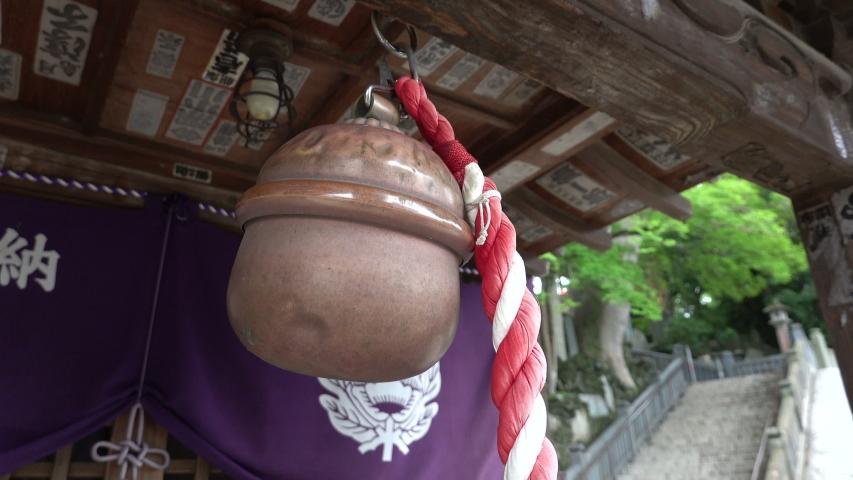 Ringing the bell in Naritasan Shinshoji Temple Tokyo. | Shutterstock HD Video #1035559508