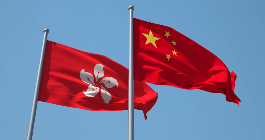 China and Hong Kong flag on flagpole. 4K 60fps. China and Hong Kong Flag in Slow Motion. China and Hong Kong flag waving in wind. Great for History, presentation with texts and corporate projects.   Shutterstock HD Video #1036599728