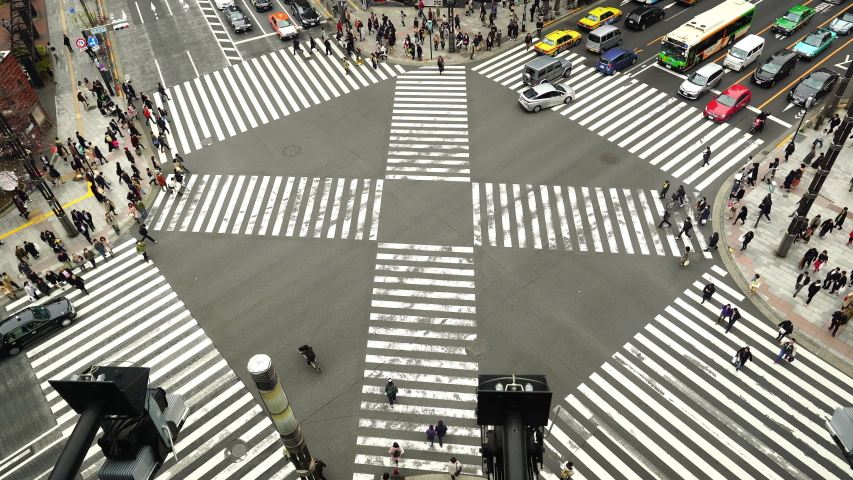 Footage of busy intersection in Ginza, Tokyo, Japan. | Shutterstock HD Video #1036926488