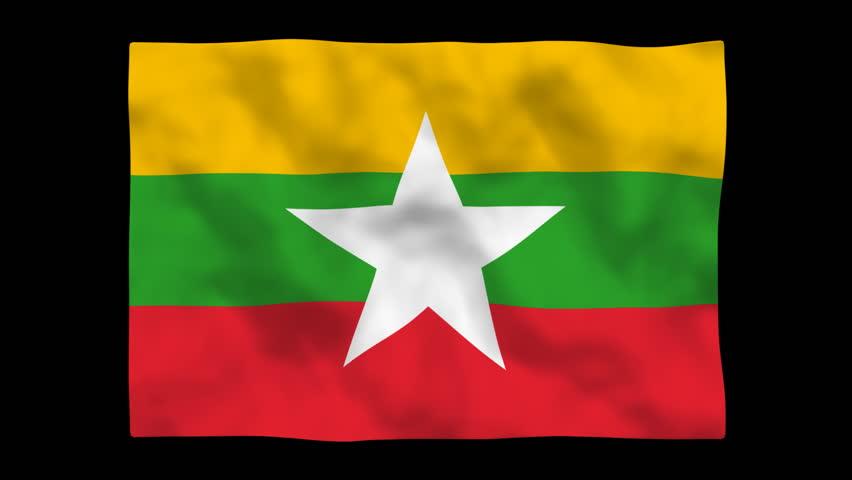 Stock video of national flag. mmr, myanmar. | 1039828 | Shutterstock