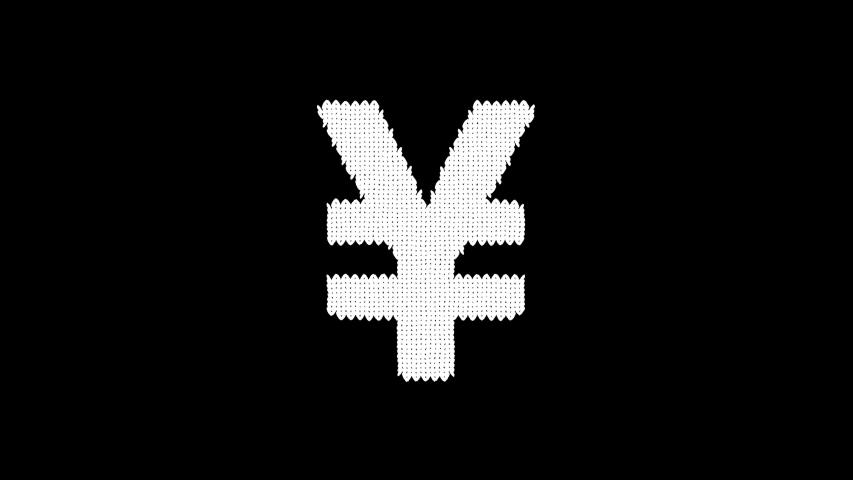 Symbol yen sign is knitted from a woolen thread. Knit like a sweater | Shutterstock HD Video #1042633588