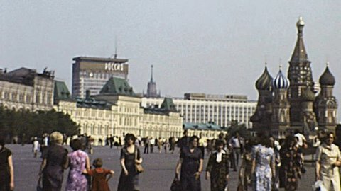 MOSCOW - 1981: visitors in the Red Square in 1981 in Moscow