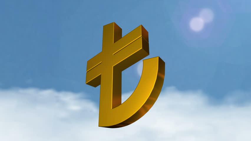 Currency symbols (Lira) | Shutterstock HD Video #10573028