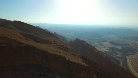 SOUTHERN DESERT MOUNTAINS, ISRAEL - CIRCA MARCH 2015: Aerial of the stunning desert mountains near Elat, Israel.