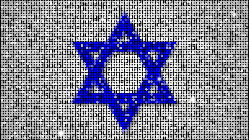 The Star of David symbol - seamless looping