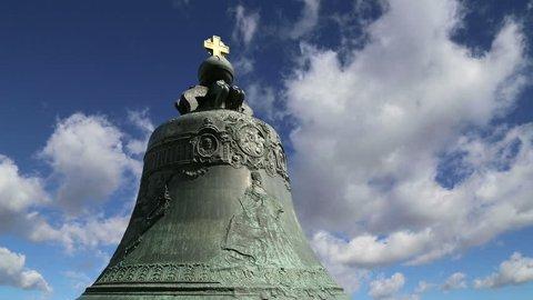 Tsar Bell, Moscow Kremlin, Russia -- also known as the Tsarsky Kolokol, Tsar Kolokol III, or Royal Bell