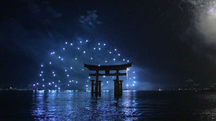 A famous night scenes with Fireworks display in Miyajima, japan