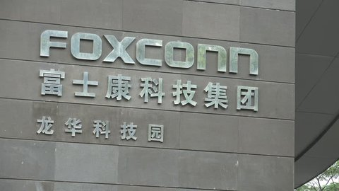 SHENZHEN, CHINA - 21 NOVEMBER 2015: Logo of the Foxconn group at its main industrial park in Shenzhen, China