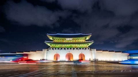Time lapse of Gyeongbokgung palace and traffic at night in Seoul,South korea.