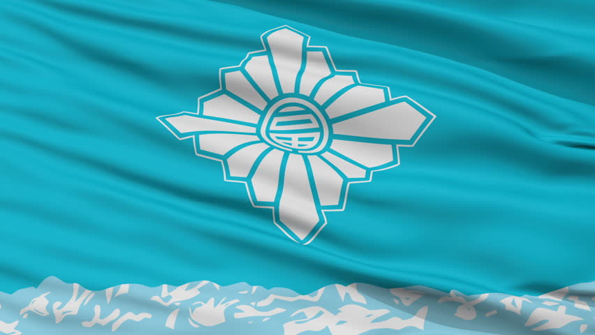 Toyama Capital City Flag, Toyama Prefecture of Japan, Close Up Realistic 3D Animation, Slow Motion, Seamless Loop - 10 Seconds Long