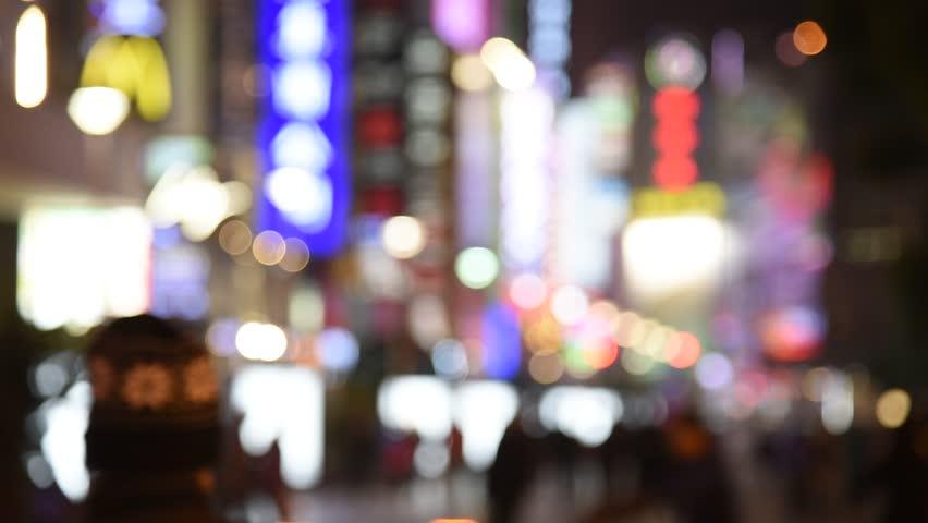 Nanjing Road at Night in Shanghai 2016   Shutterstock HD Video #16874428