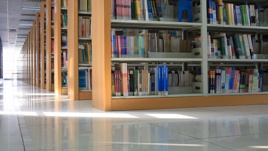 Header of library