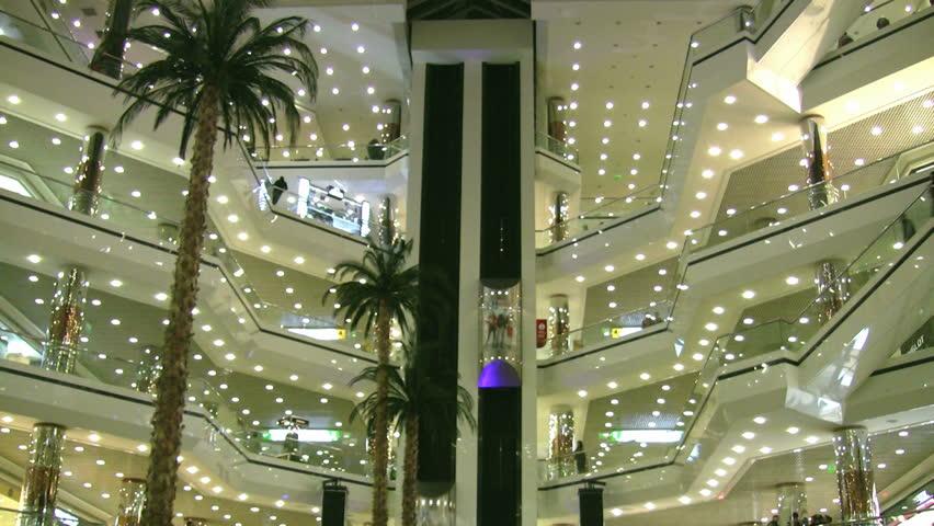 Shopping Center   Shutterstock HD Video #1803158