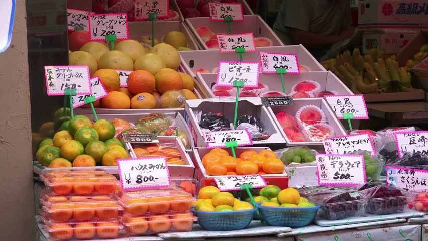 Image result for Fruit at Japanese stores