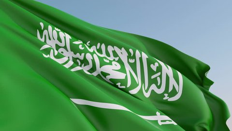Photorealistic animation of the waving Flag of Saudi Arabia. Seamless loop. 4K, Ultra HD resolution. Another flags available - check my profile.