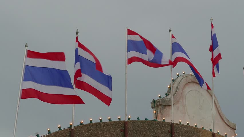 Header of Kingdom of Thailand