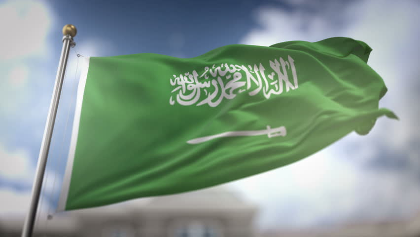 Saudi Arabia Flag Waving Slow Motion 3D Rendering Blue Sky Background - Seamless Loop 4K