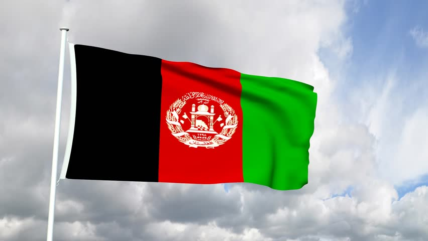 Flag from the Islamic Republic of Afghanistan