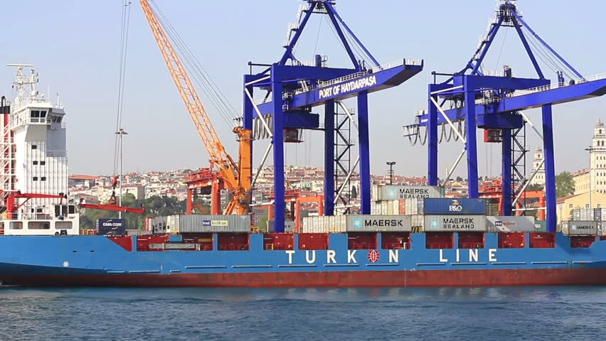 ISTANBUL - MAY 2: Cargo ship TURKONs A. KALKAVAN (IMO: 9366421, Turkey) on May