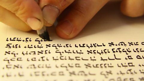 Special Writing A Torah-Book.   Skillful and very rare method used thousands  of  years ago. Is the specific Jewish traditional writing with which Sifrei Torah and the Five Megillot are written.