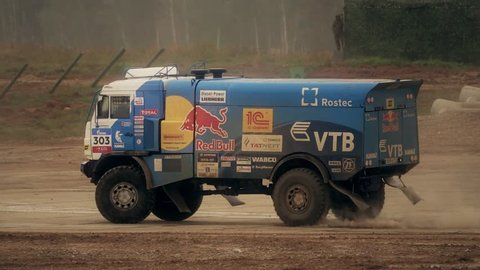 MOSCOW REGION, RUSSIA - AUGUST 25, 2017. Slow motion clip of drifting Russian KAMAZ-Master Dakar rally team truck