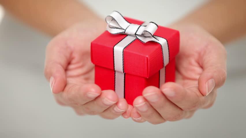 Жизнь нам дарит подарки 548