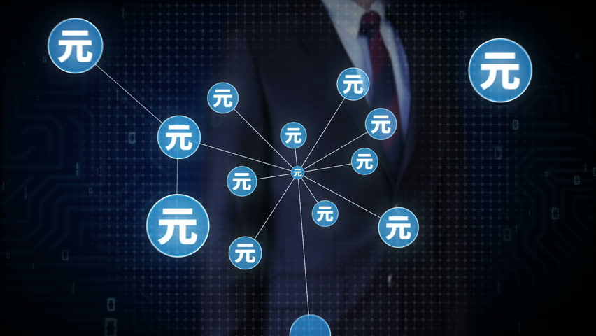 Businessman touching Yuan currency symbol, Numerous dots gather to create a Yuan   currency sign, dots makes global world map, internet of things. financial technology 1. | Shutterstock HD Video #30618418